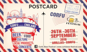 corfubeer-festival-2018-banner-wide