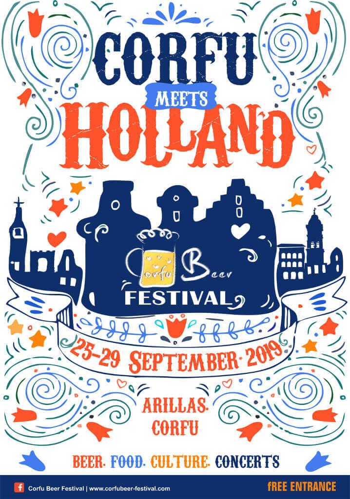 corfu meets holland